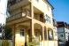 Мини-отель, Православная улица, 16 на 18 комнат - Фотография 1