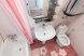 Двухкомнатный номер, Советская улица, 25, Симеиз - Фотография 4