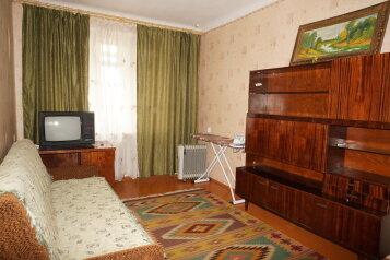 2-комн. квартира, 43 кв.м. на 4 человека, улица Некрасова, Евпатория - Фотография 1