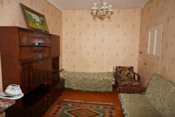 2-комн. квартира, 43 кв.м. на 4 человека, улица Некрасова, Евпатория - Фотография 2