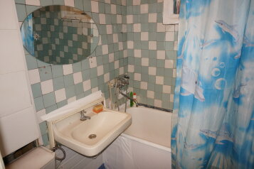 2-комн. квартира, 43 кв.м. на 4 человека, улица Некрасова, Евпатория - Фотография 3