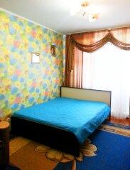 1-комн. квартира на 2 человека, 7 микрорайон, Тобольск - Фотография 1