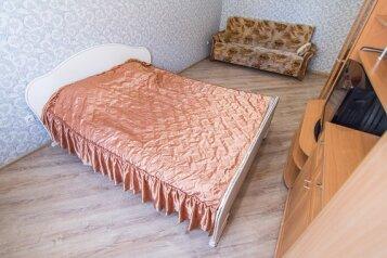 1-комн. квартира, 40 кв.м. на 4 человека, улица Дуки, 71, Советский район, Брянск - Фотография 4