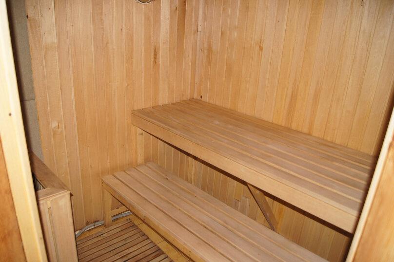 Дом, 230 кв.м. на 18 человек, 3 спальни, улица Горная, 7, Банное - Фотография 8
