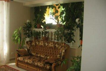 Дом, 240 кв.м. на 8 человек, 4 спальни, улица Врачей Михайловых, 6в, Ялта - Фотография 4