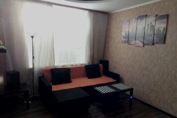 2-комн. квартира, 42 кв.м. на 6 человек, улица 50 лет Октября, Курск - Фотография 1