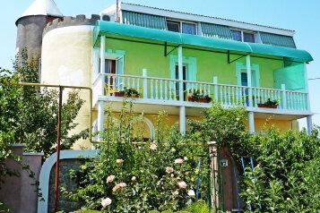 Семейный дом , Песчаная улица на 14 номеров - Фотография 3
