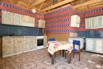 Семейный дом , Песчаная улица на 14 номеров - Фотография 4