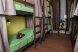 Кровать в мужском номере на 10 человек:  Койко-место, 1-местный - Фотография 24