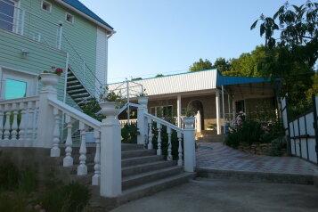Гостевой дом, Нагорная улица на 6 номеров - Фотография 2