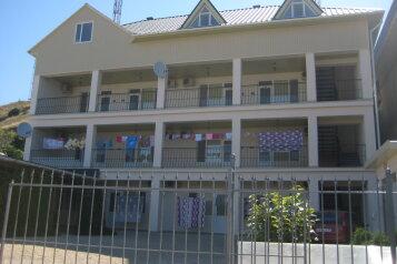 Гостевой дом, улица Алчак-Кая на 15 номеров - Фотография 1
