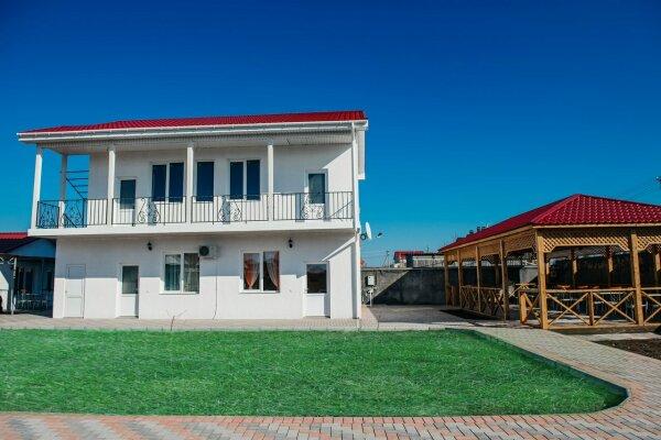 Гостевой Дом, Евпатория, Заозерное на 13 комнат - Фотография 1