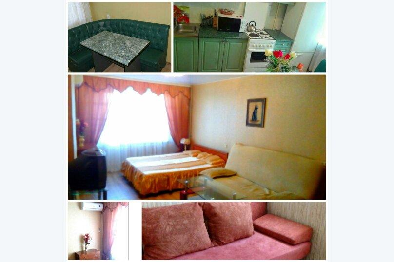 2-комн. квартира, 46 кв.м. на 5 человек, проспект Героев Сталинграда, 46, Севастополь - Фотография 7