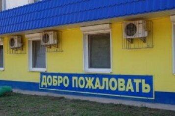 Гостиница, Севастопольская улица, 27 на 25 номеров - Фотография 2