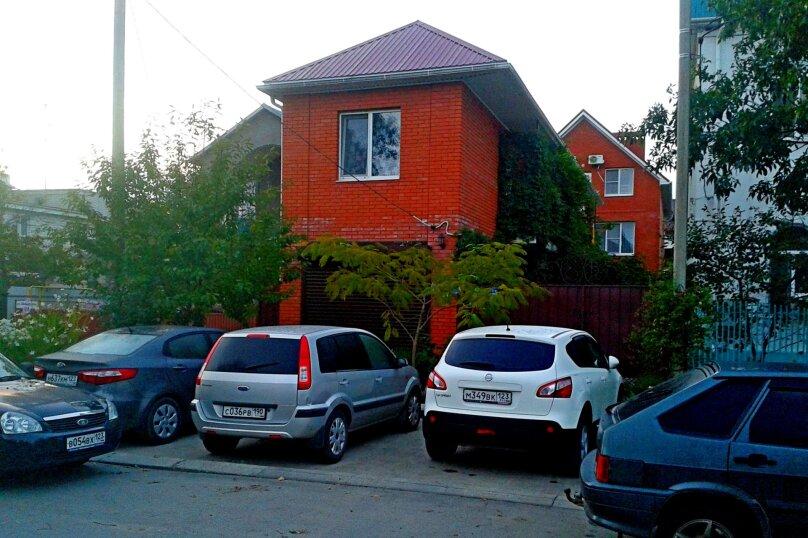 """Гостевой дом """"Катерина"""", Заводская  , 24а на 9 комнат - Фотография 3"""