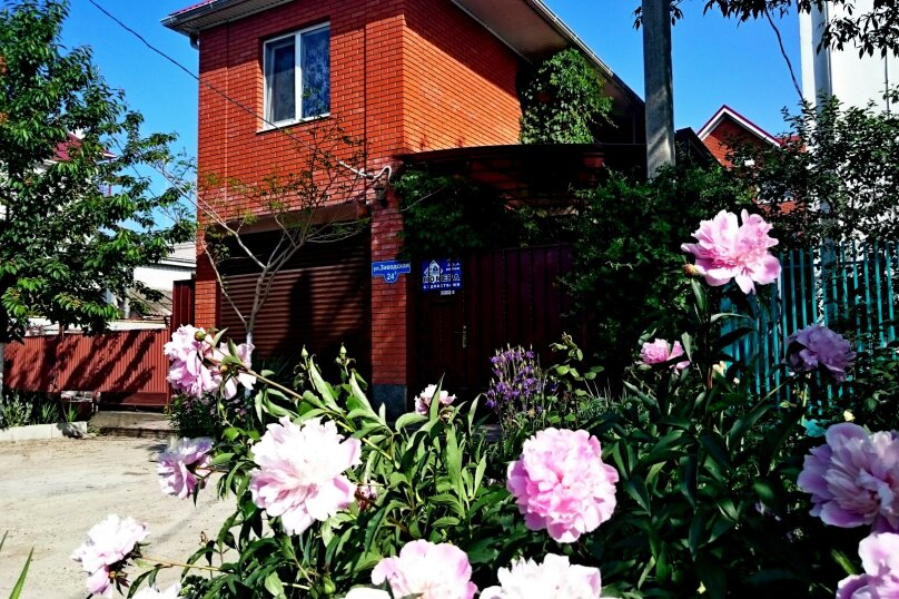 """Гостевой дом """"Катерина"""", Заводская  , 24а на 9 комнат - Фотография 6"""