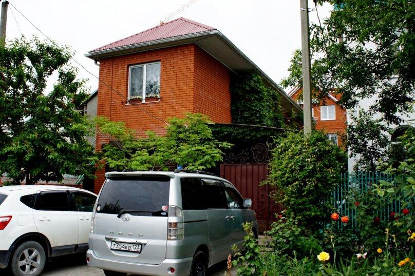 """Гостевой дом """"Катерина"""", Заводская  , 24а на 9 комнат - Фотография 11"""