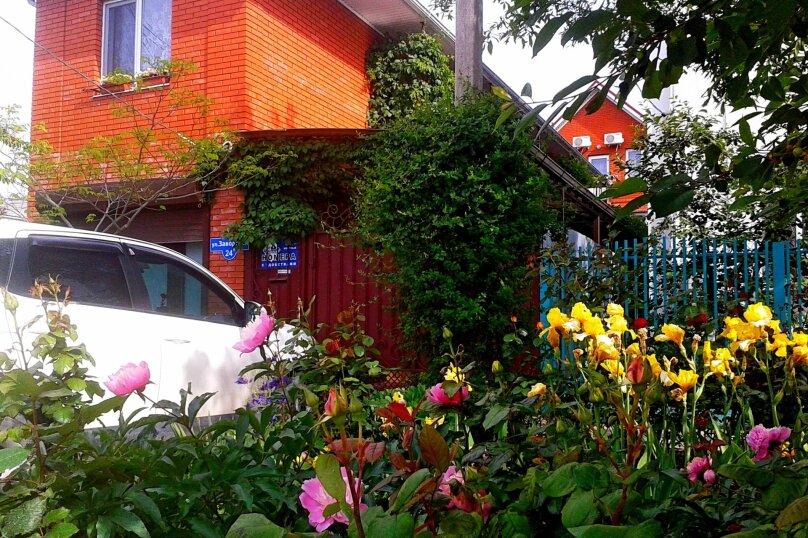 """Гостевой дом """"Катерина"""", Заводская  , 24а на 9 комнат - Фотография 16"""