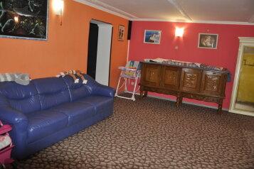 Семейный отель, Лавандовая улица на 12 номеров - Фотография 3