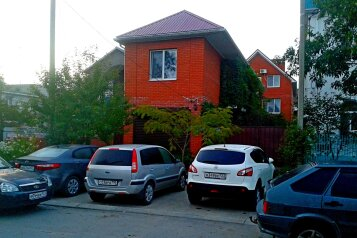 Гостевой дом, Заводская   на 9 номеров - Фотография 3