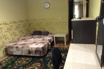 1-комн. квартира, 35 кв.м. на 3 человека, Ясенская улица, Ейск - Фотография 1