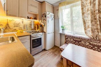 2-комн. квартира, 43 кв.м. на 5 человек, Каманина, Севастополь - Фотография 1