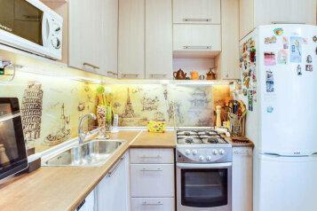 2-комн. квартира, 43 кв.м. на 5 человек, Каманина, 5, Севастополь - Фотография 3