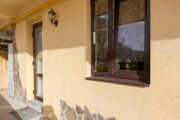 1-комн. квартира, 20 кв.м. на 3 человека, Березовая улица, 106, Эстосадок, Красная Поляна - Фотография 4