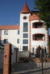 Отель Замок , Степной переулок, 6 на 25 номеров - Фотография 1