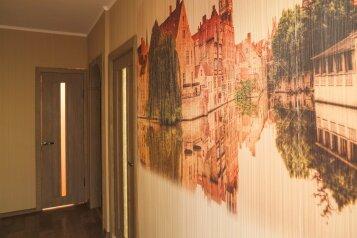 2-комн. квартира, 54 кв.м. на 6 человек, улица Шишкова, Воронеж - Фотография 3