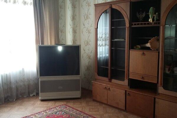 1-комн. квартира, 38 кв.м. на 3 человека, Снежная улица, 14к3, Москва - Фотография 1