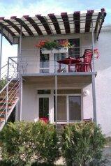 Гостевой дом, Камышовая улица, 11 на 4 номера - Фотография 1
