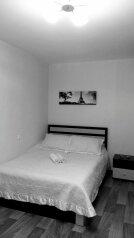 1-комн. квартира, 31 кв.м. на 2 человека, Школьная, Железногорск - Фотография 1