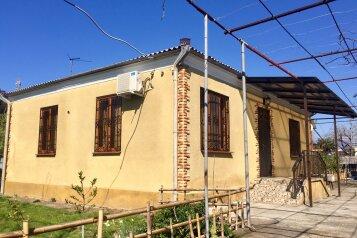 Дом у моря, 110 кв.м. на 8 человек, 3 спальни, 3-й переулок Красномаякской улицы, 5, Сухум - Фотография 2