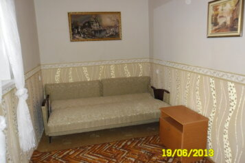 Гостиница, Ореховая на 5 номеров - Фотография 1