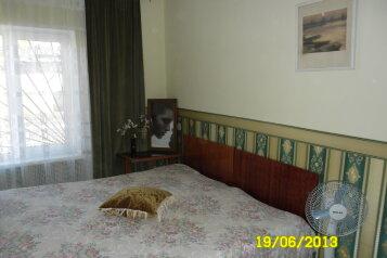 Гостиница, Ореховая на 5 номеров - Фотография 2