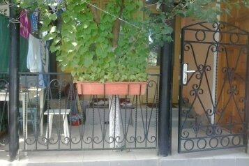 1-комн. квартира, 30 кв.м. на 4 человека, улица Дражинского, 42, Ялта - Фотография 3