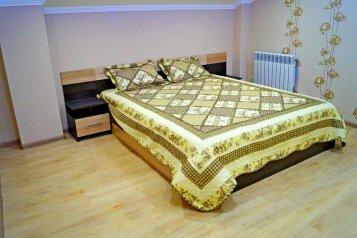 1-комн. квартира, 36 кв.м. на 4 человека, улица Крымская, Геленджик - Фотография 3