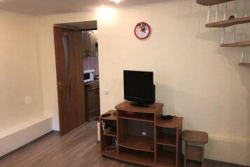 2-комн. квартира, 50 кв.м. на 4 человека, пер. Партизанский, 4 .кв.14., Ялта - Фотография 2