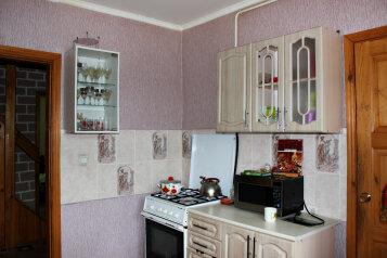 Дом, 130 кв.м. на 12 человек, 5 спален, Казанская, Дивеево - Фотография 4