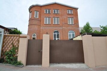 Гостевой дом, Молодежная улица на 8 номеров - Фотография 1