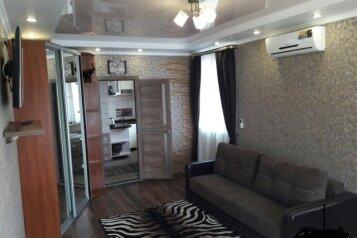 Дом на берегу моря, 30 кв.м. на 4 человека, 1 спальня, Курортная улица, 8, Дивноморское - Фотография 1
