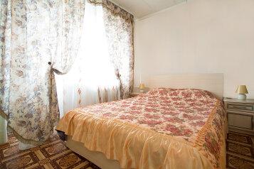 2-комн. квартира, 40 кв.м. на 4 человека, Ленинский проспект, 4, Центральный район, Калининград - Фотография 1