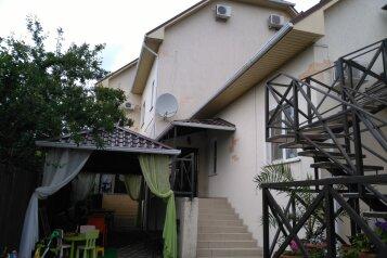 Гостевой дом, Пионерская улица на 10 номеров - Фотография 4