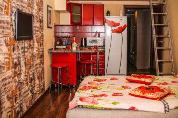1-комн. квартира, 32 кв.м. на 4 человека, улица Лермонтова, 3к2, Пенза - Фотография 1