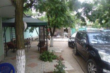 Гостевой дом , улица Руденко на 14 номеров - Фотография 1