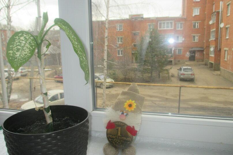 1-комн. квартира, 37 кв.м. на 2 человека, Февральская улица, 25, Ростов - Фотография 1