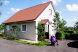 Малый коттедж:  Дом, 6-местный (4 основных + 2 доп) - Фотография 57