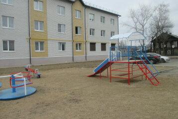 1-комн. квартира, 37 кв.м. на 2 человека, Февральская улица, Ростов - Фотография 3