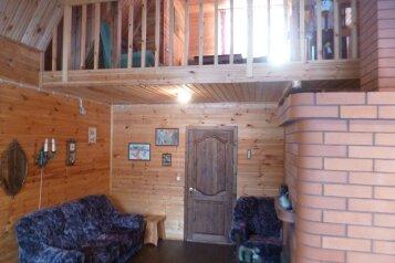 Дом, 150 кв.м. на 8 человек, 2 спальни, деревня Косалма, Кондопога - Фотография 4